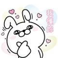 Laurier × YOSISTAMP For your every day Sticker for LINE & WhatsApp | ZIP: GIF & PNG