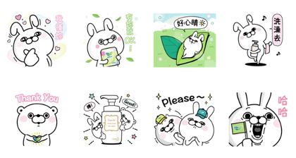 Laurier × YOSISTAMP For your every day Line Sticker GIF & PNG Pack: Animated & Transparent No Background | WhatsApp Sticker