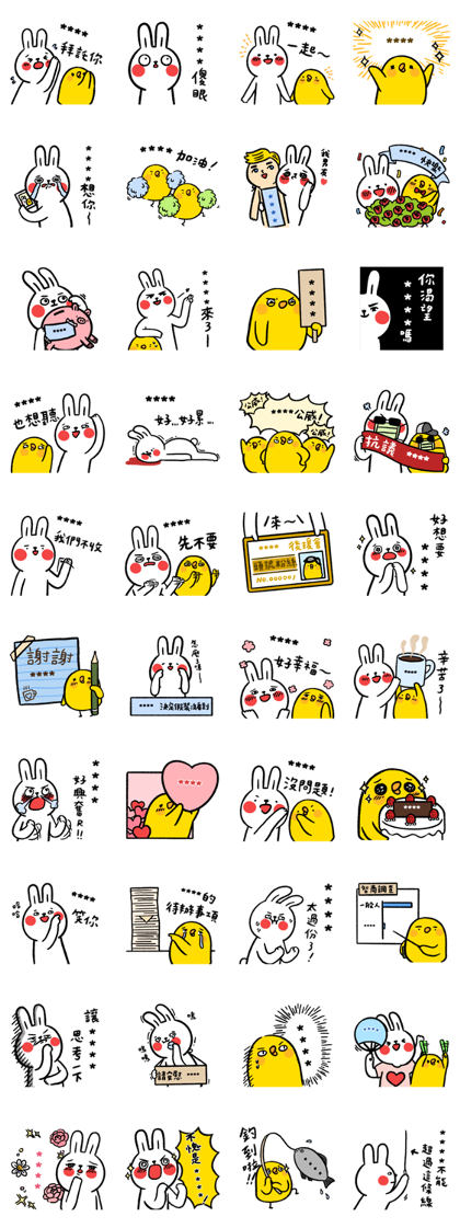 Lazy Rabbit & Mr. Chu: Custom Stickers 1 Line Sticker GIF & PNG Pack: Animated & Transparent No Background | WhatsApp Sticker