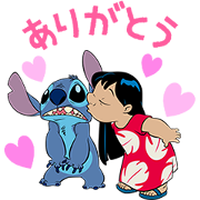 Lilo & Stitch Sticker for LINE & WhatsApp | ZIP: GIF & PNG