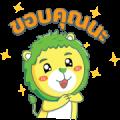 Lion-Kun