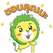 Lion-Kun Sticker for LINE & WhatsApp | ZIP: GIF & PNG
