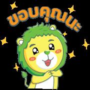 Lion-Kun Sticker for LINE & WhatsApp | ZIP: GIF & PNG