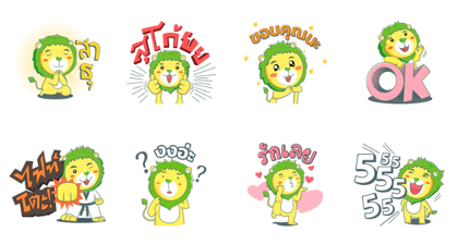 Lion-Kun Line Sticker GIF & PNG Pack: Animated & Transparent No Background | WhatsApp Sticker