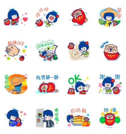 Mi Chan & Puppy Line Sticker GIF & PNG Pack: Animated & Transparent No Background | WhatsApp Sticker