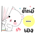 Mi Cool & Tai Cutie Custom Stickers Sticker for LINE & WhatsApp | ZIP: GIF & PNG