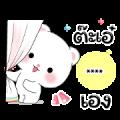 Mi Cool & Tai Cutie Custom Stickers Sticker for LINE & WhatsApp | ZIP: GIF & PNG