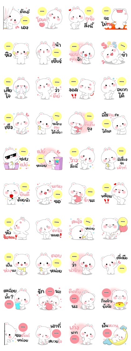 Mi Cool & Tai Cutie Custom Stickers Line Sticker GIF & PNG Pack: Animated & Transparent No Background | WhatsApp Sticker