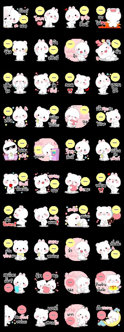 Mi Cool & Tai Cutie Custom Stickers Line Sticker GIF & PNG Pack: Animated & Transparent No Background | WhatsApp Sticker