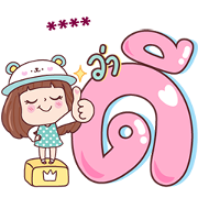 Miedie Custom Stickers Sticker for LINE & WhatsApp | ZIP: GIF & PNG