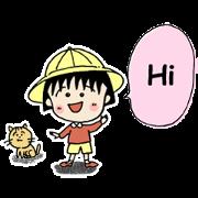 Momoko Sakura's Chibi Maruko Chan Part 2 Sticker for LINE & WhatsApp | ZIP: GIF & PNG
