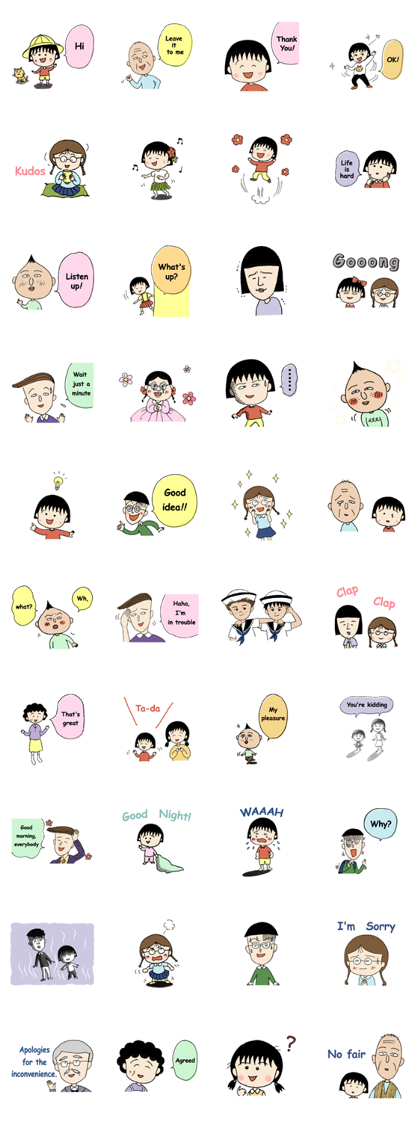 Momoko Sakura's Chibi Maruko Chan Part 2 Line Sticker GIF & PNG Pack: Animated & Transparent No Background | WhatsApp Sticker