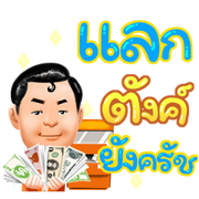 Mr. SuperRich Sticker for LINE & WhatsApp | ZIP: GIF & PNG