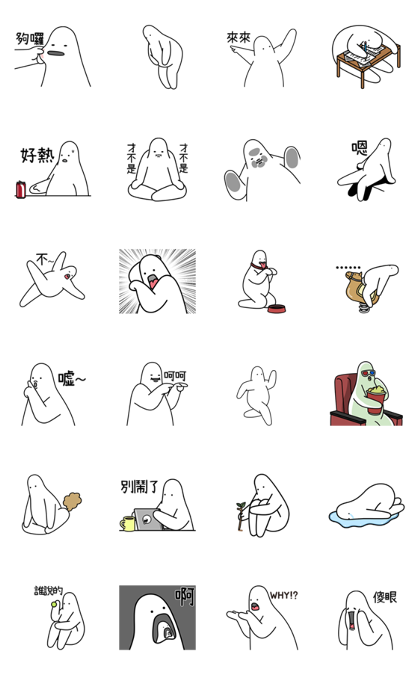 Mr.Donothing Stickers 4 Line Sticker GIF & PNG Pack: Animated & Transparent No Background | WhatsApp Sticker