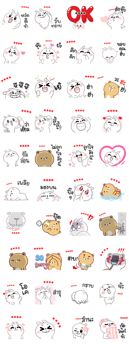 N9: CHEER Rabbit × Custom Stickers Line Sticker GIF & PNG Pack: Animated & Transparent No Background | WhatsApp Sticker