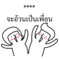 NUTPED Emotion 1 Custom Stickers Sticker for LINE & WhatsApp | ZIP: GIF & PNG