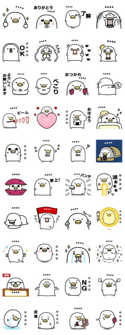 Noisy Chicken Custom Stickers Line Sticker GIF & PNG Pack: Animated & Transparent No Background | WhatsApp Sticker
