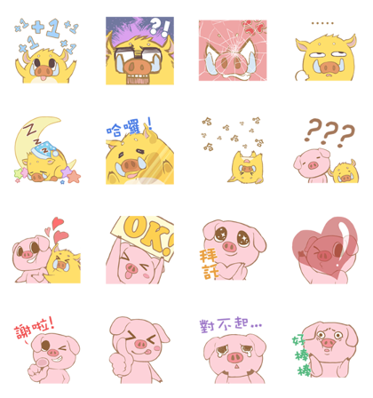 PAF garment just love you Line Sticker GIF & PNG Pack: Animated & Transparent No Background | WhatsApp Sticker