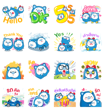 PIGGY GANG: Happy Rainy Day! Line Sticker GIF & PNG Pack: Animated & Transparent No Background | WhatsApp Sticker