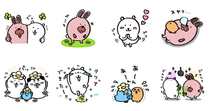 POKOPANG TOWN × JIBUN TSUKKOMI KUMA Line Sticker GIF & PNG Pack: Animated & Transparent No Background | WhatsApp Sticker