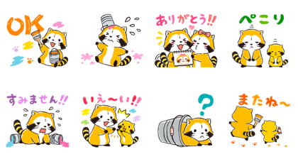 Painting Rascal Line Sticker GIF & PNG Pack: Animated & Transparent No Background | WhatsApp Sticker