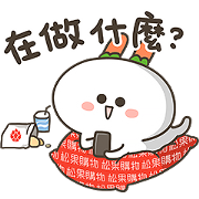 Pcone × Gululu 16 Stickers Sticker for LINE & WhatsApp | ZIP: GIF & PNG