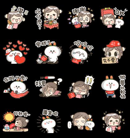 Pcone × Gululu 16 Stickers Line Sticker GIF & PNG Pack: Animated & Transparent No Background | WhatsApp Sticker
