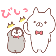Penguin and Cat Days (Fresh Pastels) Sticker for LINE & WhatsApp | ZIP: GIF & PNG
