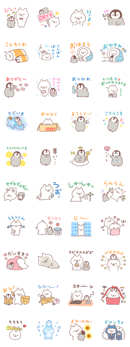 Penguin and Cat Days (Fresh Pastels) Line Sticker GIF & PNG Pack: Animated & Transparent No Background | WhatsApp Sticker
