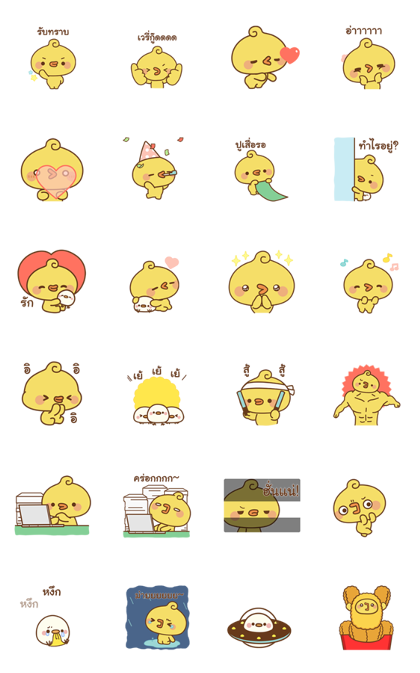 Piyomaru 3 Line Sticker GIF & PNG Pack: Animated & Transparent No Background | WhatsApp Sticker