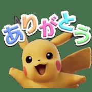 Pokémon the Movie: MEWTWO no Gyakushu Sticker for LINE & WhatsApp   ZIP: GIF & PNG