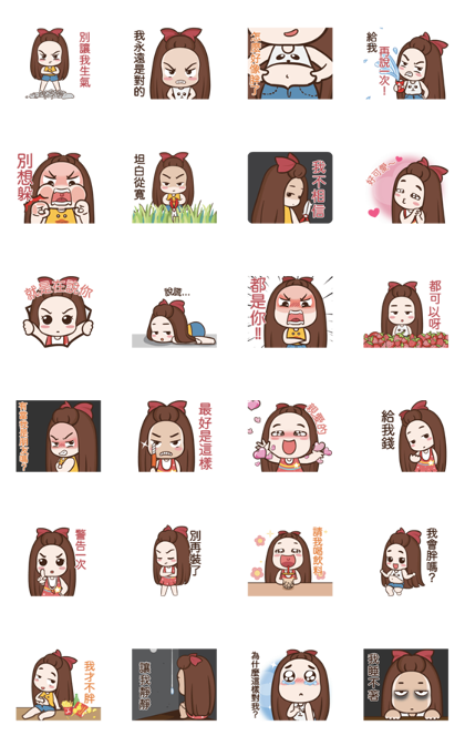 Pukpang Animated 2 Line Sticker GIF & PNG Pack: Animated & Transparent No Background | WhatsApp Sticker