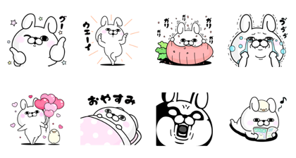 Rabbit100% × d magazine Line Sticker GIF & PNG Pack: Animated & Transparent No Background | WhatsApp Sticker