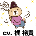 Rakko-san(CV:yuki kaji) Sticker for LINE & WhatsApp | ZIP: GIF & PNG
