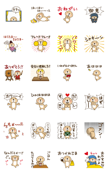 Rakko-san (CV: yuki kaji) Line Sticker GIF & PNG Pack: Animated & Transparent No Background | WhatsApp Sticker