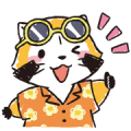 Rascal's Summer Vacation Sticker for LINE & WhatsApp | ZIP: GIF & PNG