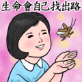 Record of Life: The Second Week Sticker for LINE & WhatsApp | ZIP: GIF & PNG