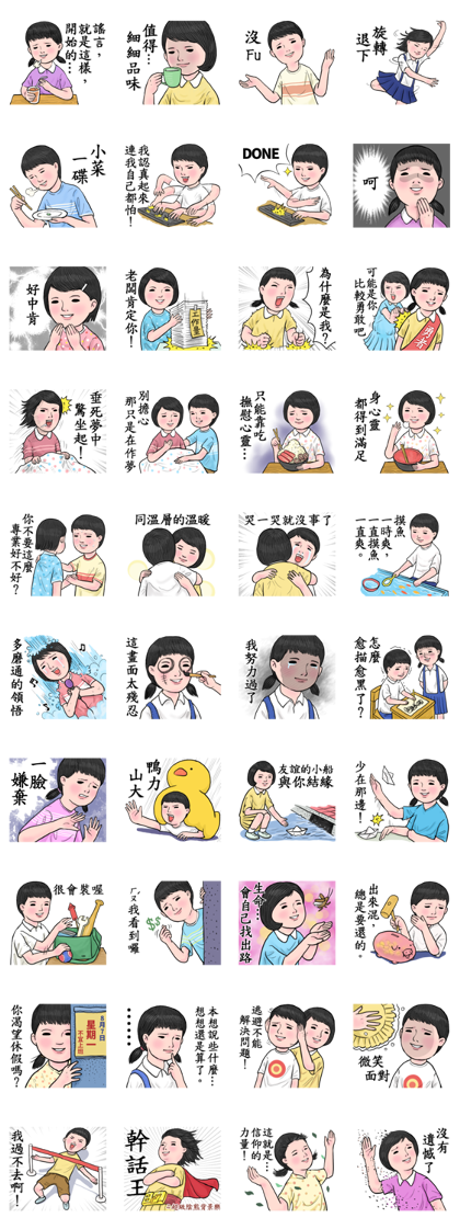 Record of Life: The Second Week Line Sticker GIF & PNG Pack: Animated & Transparent No Background | WhatsApp Sticker
