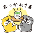 SHIBANBAN Sticker for LINE & WhatsApp | ZIP: GIF & PNG