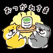 SHIBANBAN Sticker for LINE & WhatsApp | ZIP: GIF & PNG