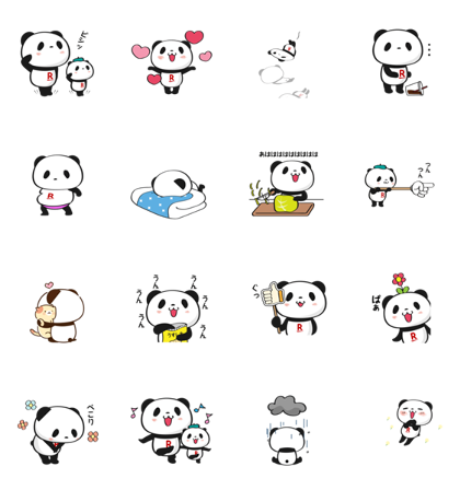 Shopping Panda - 14394 Line Sticker GIF & PNG Pack: Animated & Transparent No Background | WhatsApp Sticker
