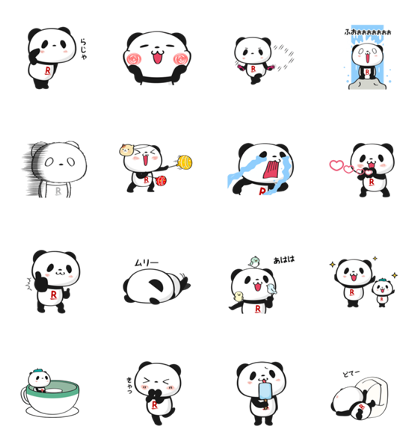 Shopping Panda - 14847 Line Sticker GIF & PNG Pack: Animated & Transparent No Background | WhatsApp Sticker