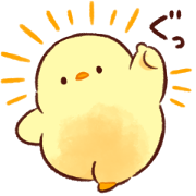 Soft and cute chick Sticker for LINE & WhatsApp | ZIP: GIF & PNG