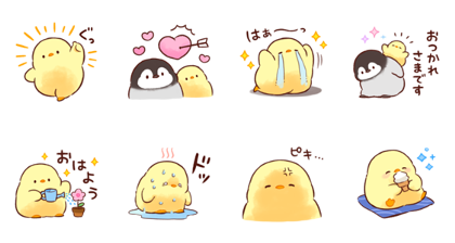 Soft and cute chick Line Sticker GIF & PNG Pack: Animated & Transparent No Background | WhatsApp Sticker