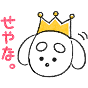 Sonoko Inoue Save download sticker Sticker for LINE & WhatsApp | ZIP: GIF & PNG