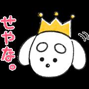 Sonoko Inoue Save download sticker Sticker for LINE & WhatsApp | ZIP: GIF & PNG
