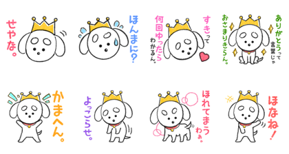 Sonoko Inoue Save download sticker Line Sticker GIF & PNG Pack: Animated & Transparent No Background | WhatsApp Sticker