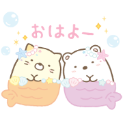 Sumikkogurashi Daily Stickers Sticker for LINE & WhatsApp | ZIP: GIF & PNG