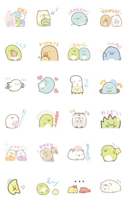 Sumikko Gurashi Daily Stickers Line Sticker GIF & PNG Pack: Animated & Transparent No Background | WhatsApp Sticker