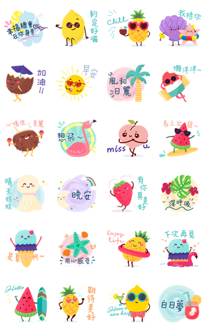 Summer Breeze Music Sticker 7Line Sticker GIF & PNG Pack: Animated & Transparent No Background | WhatsApp Sticker